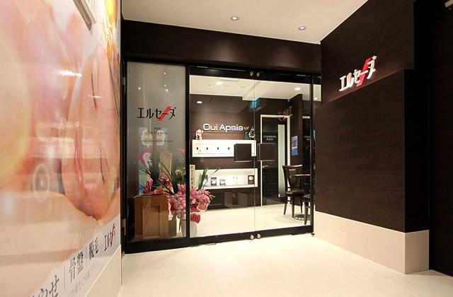 エルセーヌ横浜本店のイメージ画像